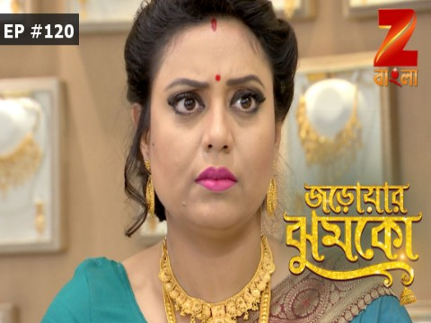 Jarowar Jhumko - Episode 120 - January 7, 2017 - Full Episode