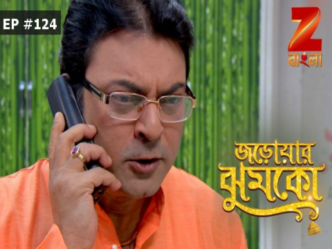 Jarowar Jhumko - Episode 124 - January 12, 2017 - Full Episode