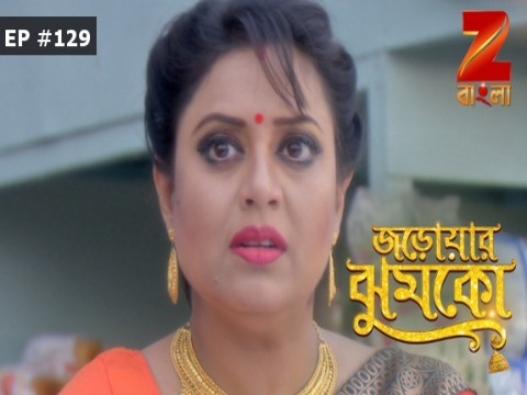 Jarowar Jhumko - Episode 129 - January 18, 2017 - Full Episode