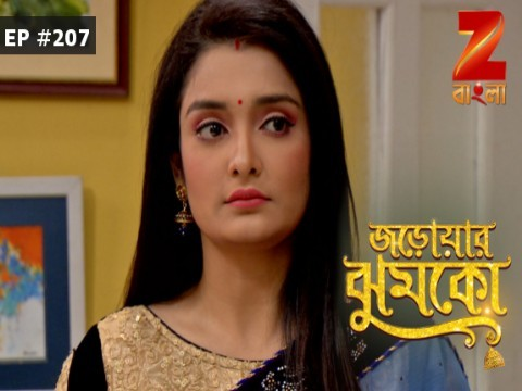 Jarowar Jhumko - Episode 207 - April 19, 2017 - Full Episode