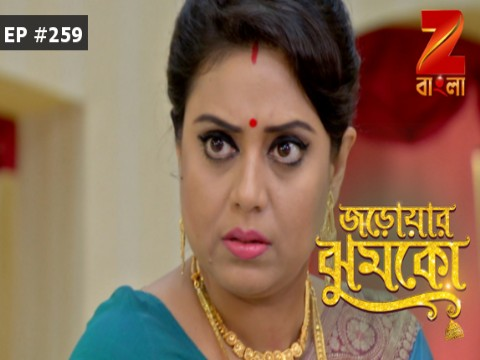 Jarowar Jhumko - Episode 259 - June 17, 2017 - Full Episode