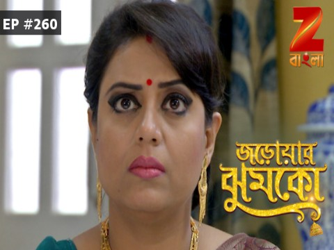 Jarowar Jhumko - Episode 260 - June 18, 2017 - Full Episode