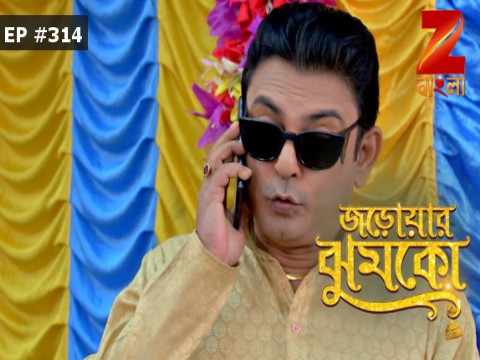 Jarowar Jhumko - Episode 314 - August 11, 2017 - Full Episode