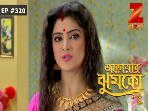 Jarowar Jhumko - Episode 320 - August 17, 2017 - Full Episode
