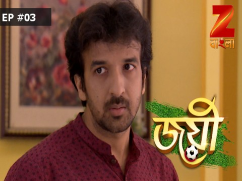 Joyee Ep 3 11th October 2017