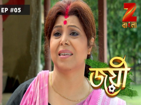 Joyee Ep 5 13th October 2017