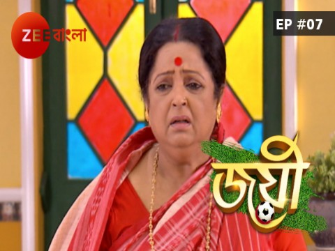 Joyee Ep 7 15th October 2017
