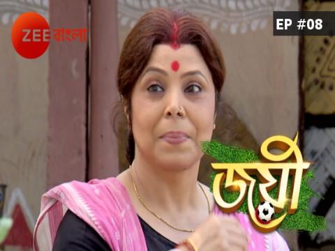 Joyee Ep 8 16th October 2017