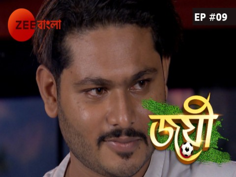 Joyee Ep 10 18th October 2017