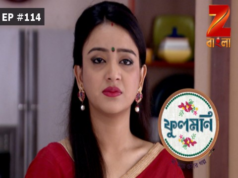 Phoolmoni - Episode 114 - January 5, 2017 - Full Episode