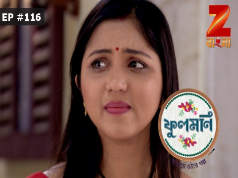 Phulmoni Ep 116 7th January 2017