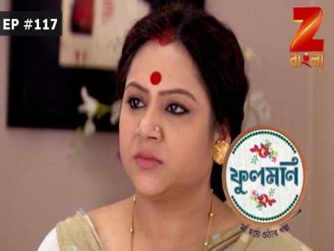 Phulmoni Ep 117 9th January 2017