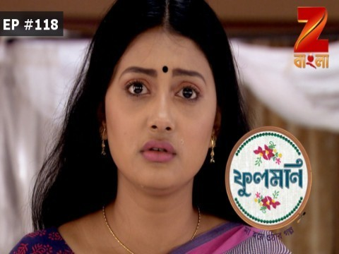 Phulmoni Ep 118 10th January 2017