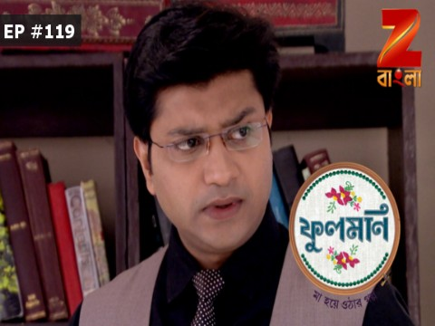 Phulmoni Ep 119 11th January 2017
