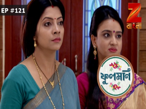 Phulmoni Ep 121 13th January 2017