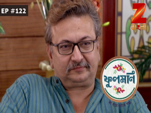 Phulmoni Ep 122 14th January 2017