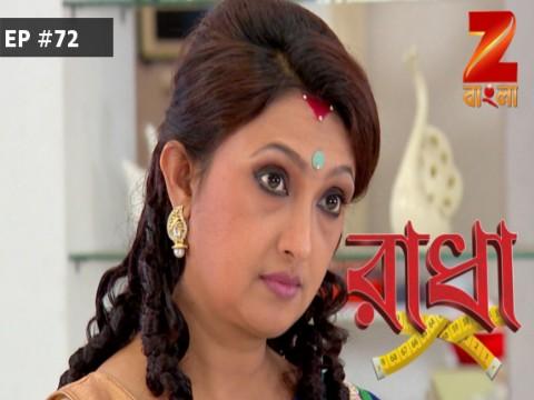Radha - Episode 72 - January 10, 2017 - Full Episode