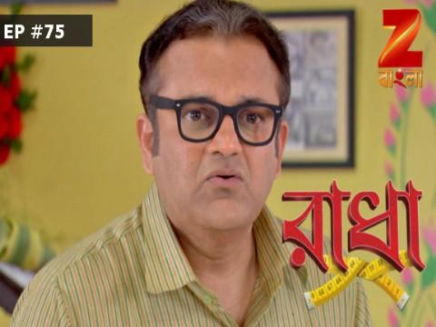 Radha - Episode 75 - January 13, 2017 - Full Episode