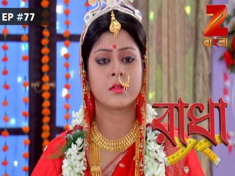 Radha - Episode 77 - January 15, 2017 - Full Episode