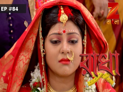 Radha - Episode 84 - January 22, 2017 - Full Episode