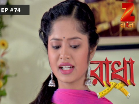 Radha - Episode 74 - January 12, 2017 - Full Episode
