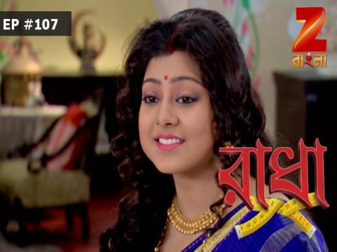 Radha - Episode 107 - February 14, 2017 - Full Episode