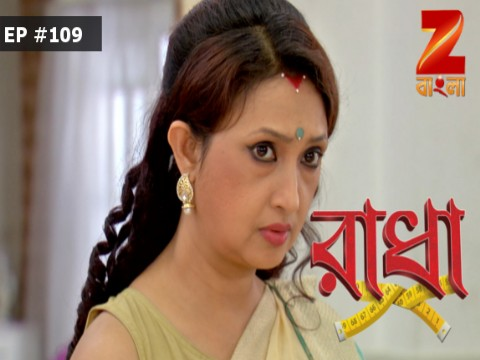Radha - Episode 109 - February 16, 2017 - Full Episode