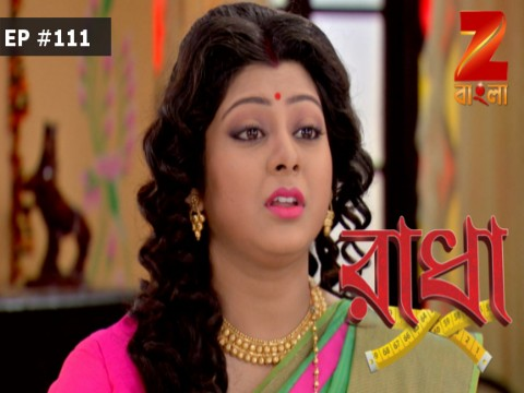 Radha - Episode 111 - February 18, 2017 - Full Episode