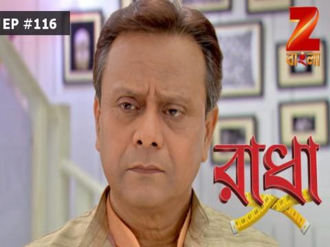 Radha - Episode 116 - February 23, 2017 - Full Episode
