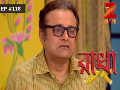 Radha - Episode 118 - February 25, 2017 - Full Episode