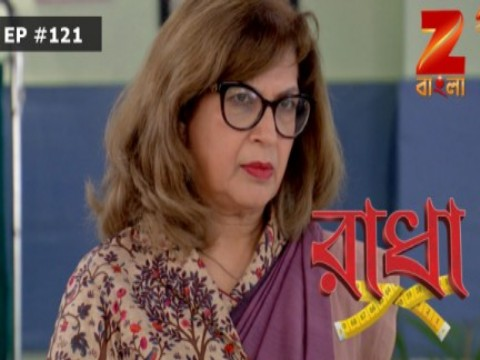 Radha - Episode 121 - February 28, 2017 - Full Episode