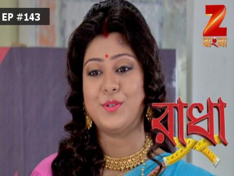 Radha - Episode 143 - March 22, 2017 - Full Episode