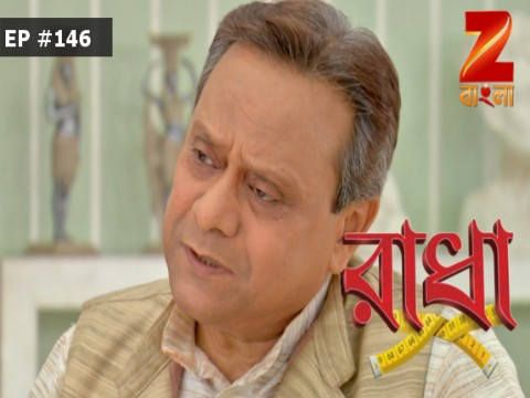 Radha - Episode 146 - March 25, 2017 - Full Episode
