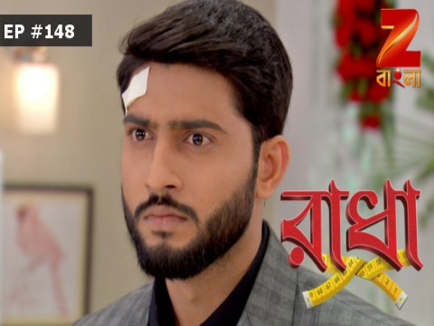 Radha - Episode 148 - March 27, 2017 - Full Episode