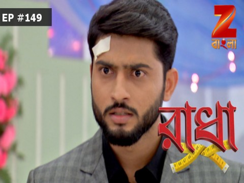 Radha - Episode 149 - March 28, 2017 - Full Episode
