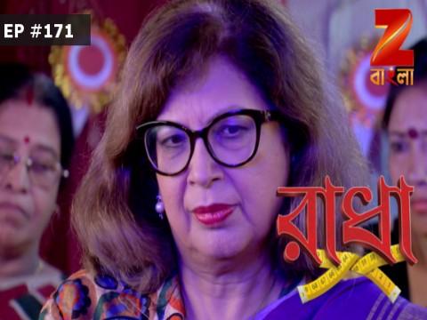 Radha - Episode 171 - April 19, 2017 - Full Episode
