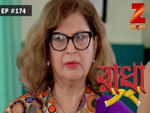 Radha - Episode 174 - April 22, 2017 - Full Episode