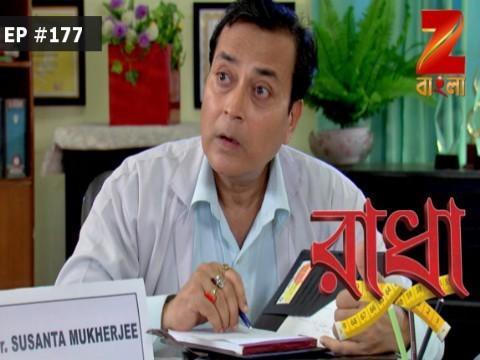 Radha - Episode 177 - April 25, 2017 - Full Episode
