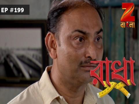 Radha - Episode 199 - May 18, 2017 - Full Episode