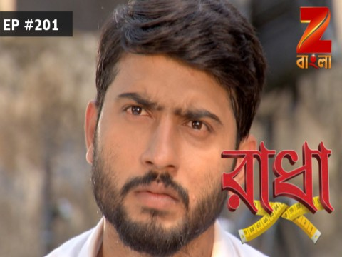 Radha - Episode 201 - May 20, 2017 - Full Episode