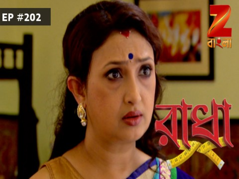 Radha - Episode 202 - May 22, 2017 - Full Episode