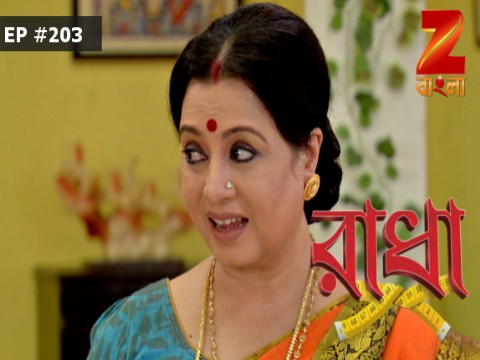 Radha - Episode 203 - May 23, 2017 - Full Episode