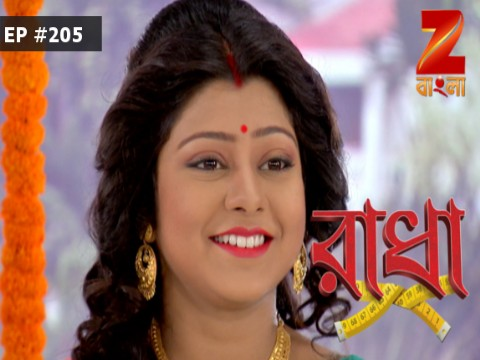Radha - Episode 205 - May 25, 2017 - Full Episode
