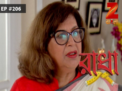 Radha - Episode 206 - May 26, 2017 - Full Episode