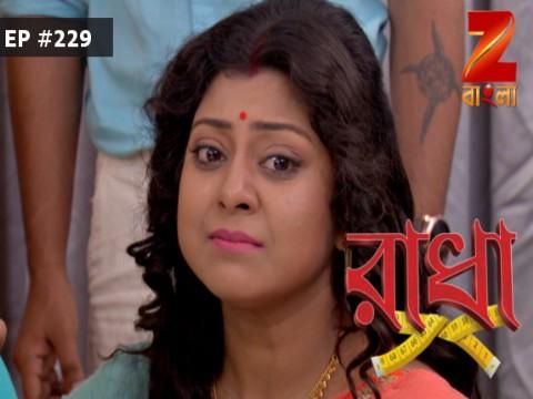 Radha - Episode 229 - June 18, 2017 - Full Episode