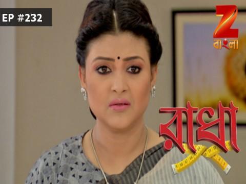Radha - Episode 232 - June 21, 2017 - Full Episode