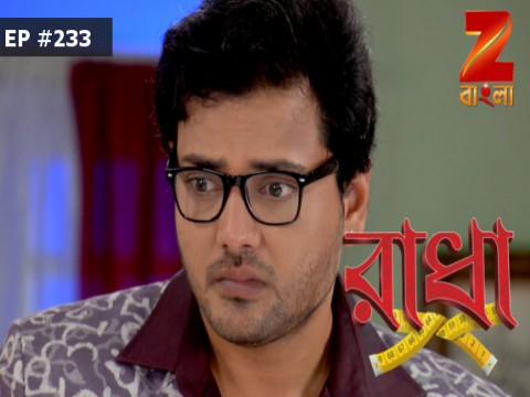 Radha - Episode 233 - June 22, 2017 - Full Episode