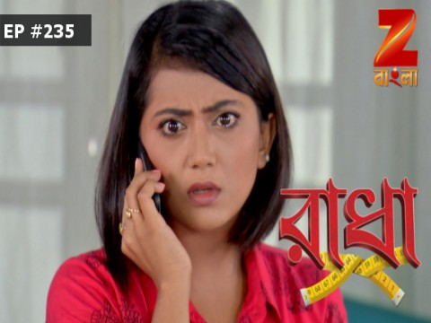 Radha - Episode 235 - June 24, 2017 - Full Episode