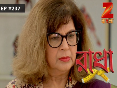 Radha - Episode 237 - June 26, 2017 - Full Episode