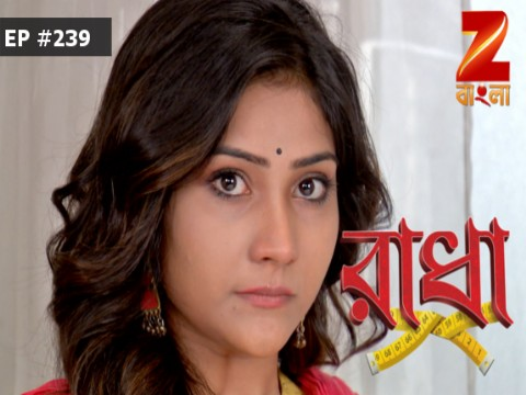 Radha - Episode 239 - June 28, 2017 - Full Episode
